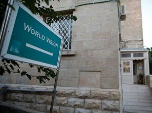 The office of the World Vision, in east Jerusalem. A senior staffer in Gaza was arrested in June and indicted on Thursday.