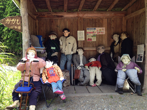 Tsukimi Ayano's scarecrows congregate at a bus stop in the Nagoro. The village used to be home to about 300 people but now there are 30.