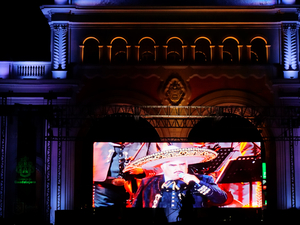 A screen displays the concert of Mexican folk singer Vicente Fernández in Guadalajara, Mexico, in April, when Fernández announced his retirement.