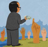 'Mystery Shoppers' Help U.S. Regulators Fight Racial Discrimination At Banks