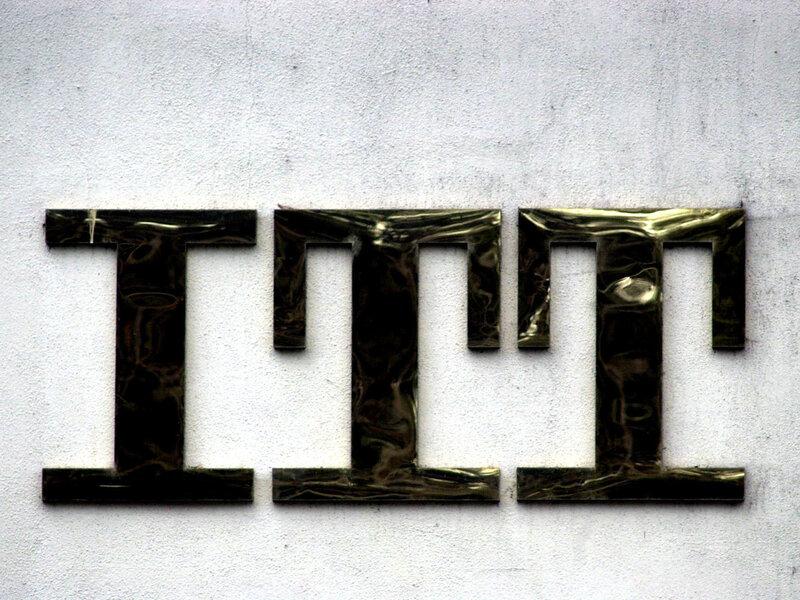 ITT Tech Is Shutting Down All Of Its Campuses The TwoWay NPR - Itt tech video game design
