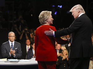 Clinton and Trump said a lot of words in the first presidential debate of 2016. Planet Money made an audio glossary to help you follow along.