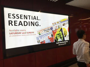 A South China Morning Post advertisement at a Hong Kong subway station.