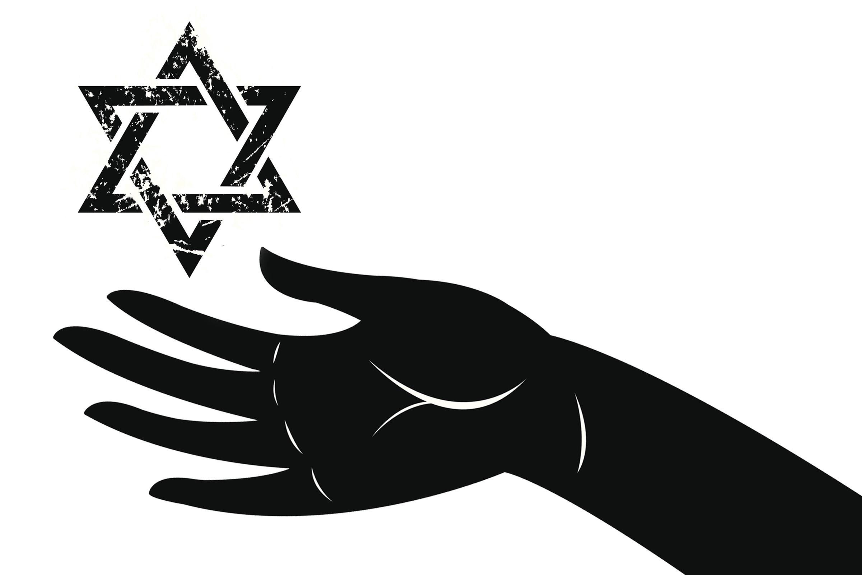 Black, Jewish And Avoiding The Synagogue On Yom Kippur