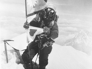 On May 16, 1975, mountain climber Junko Tabei became the first woman to stand on the summit of Mt. Everest in Nepal.