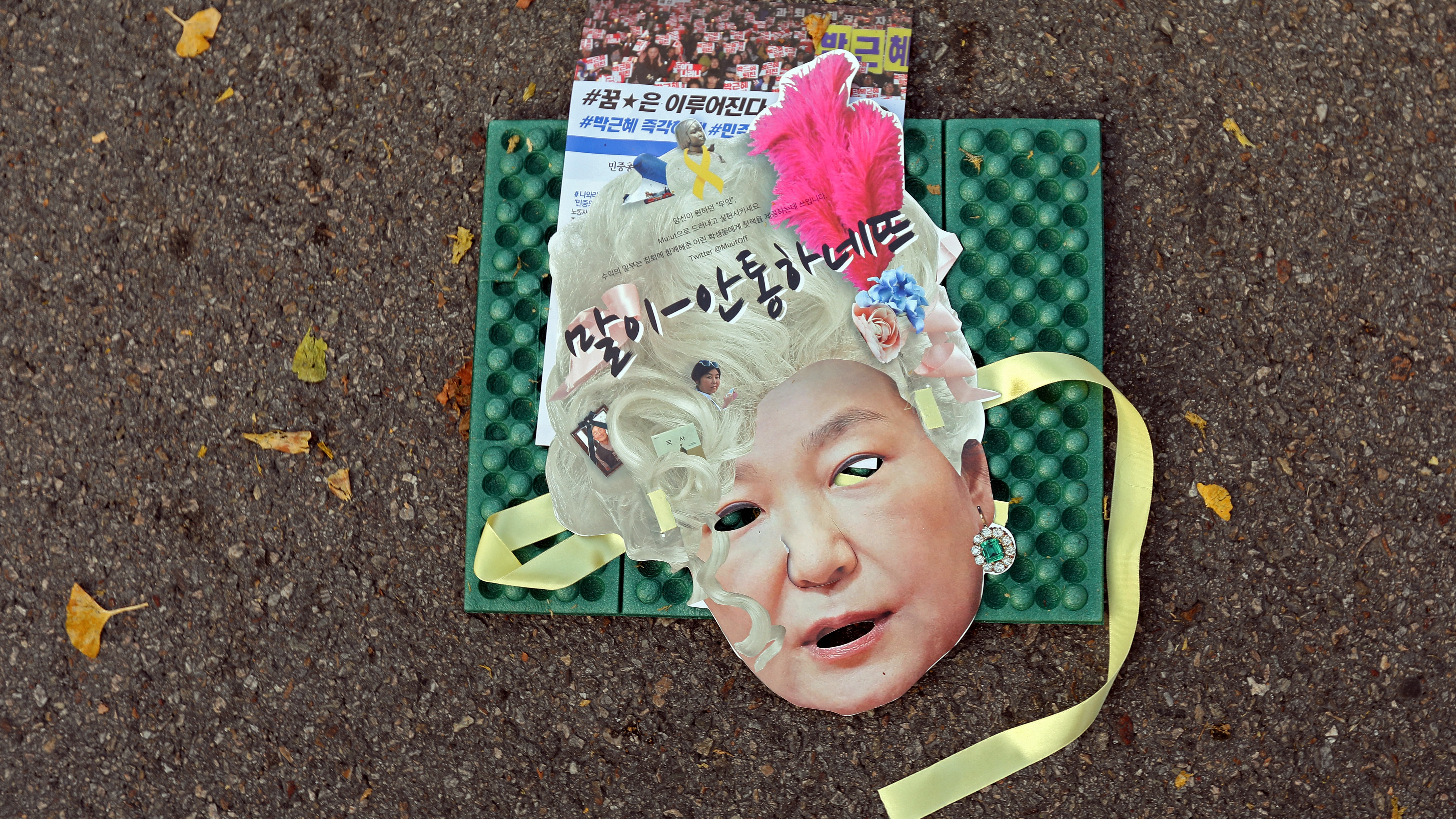 S. Korean President Named As A Criminal Suspect In Cronyism Scandal