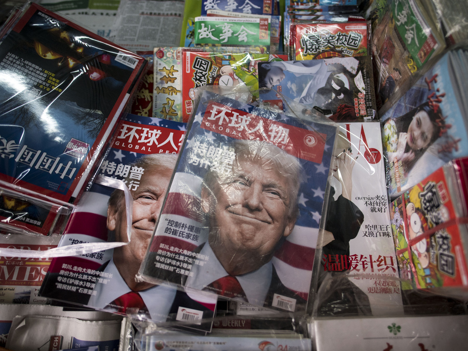 Copies of local Chinese magazines at a news stand in Shanghai on Nov. 14, almost a week after Donald Trump was elected president. (Johannes Eisele/AFP/Getty Images)