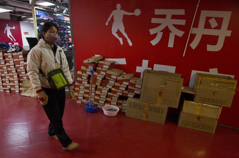 pretty nice 82fdd dfa37 Slam Dunk  Michael Jordan Wins Trademark Dispute In China