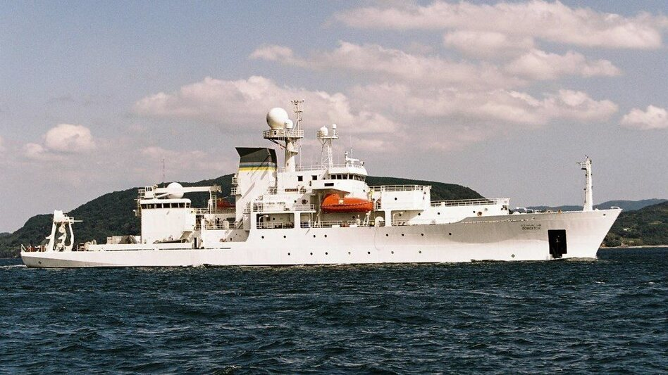An unmanned underwater vehicle, or UUV, was deployed by the oceanographic and survey ship USNS Bowditch (seen here in a U.S. Navy file photo) — but it was retrieved by a Chinese navy ship. (U.S. Navy)