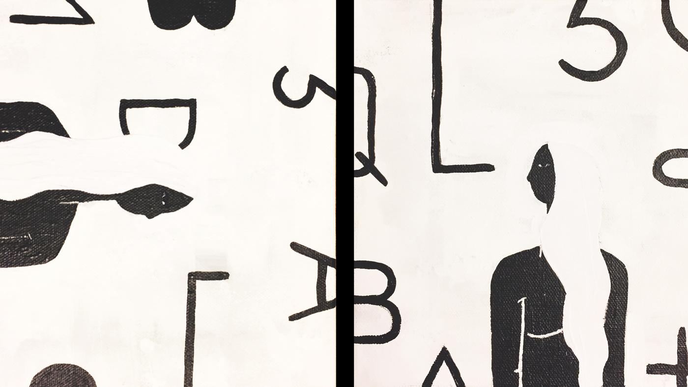 Representación artística de la dislexia