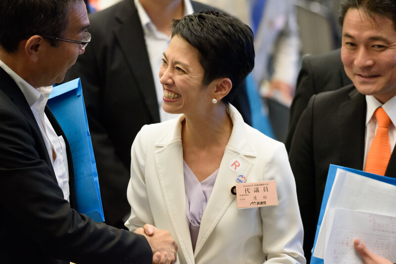 59caf80021 Women Are Making Their Voices Heard In Male-Dominated Japanese Politics