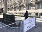 A barricade is set up outside the Trump International Hotel in Washington, D.C.