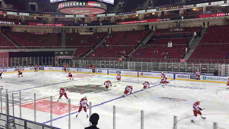 Chinese Fans Are Slow To Warm Up To Ice Hockey