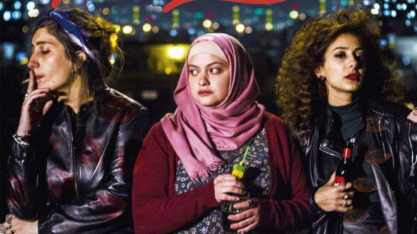 The Palestinian-Israeli movie Bar Bahar has won acclaim for its intimate portrayal of three Palestinian women living in Tel Aviv.