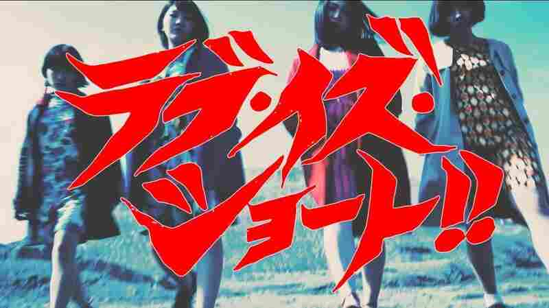 Japanese Punks Otoboke Beaver Take Revenge In A Grindhouse-Inspired Video