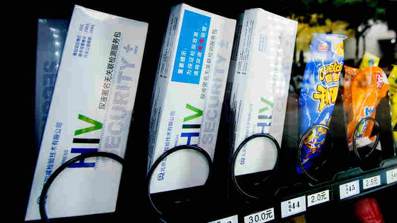 Why China Is Selling Cheap HIV Tests In Campus Vending Machines