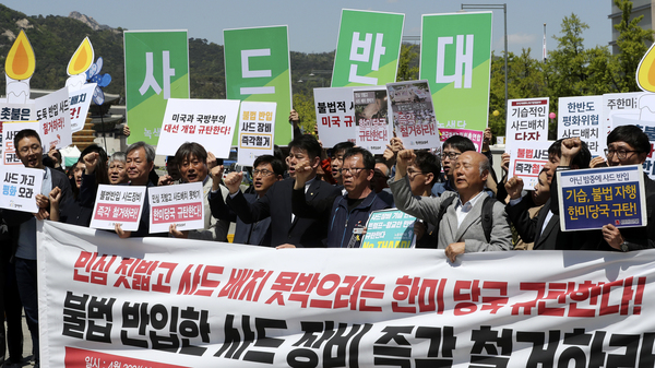 Protesters shouted slogans Wednesday, as an advanced U.S. missile defense system, the Terminal High-Altitude Area Defense, or THAAD, was being installed in South Korea.