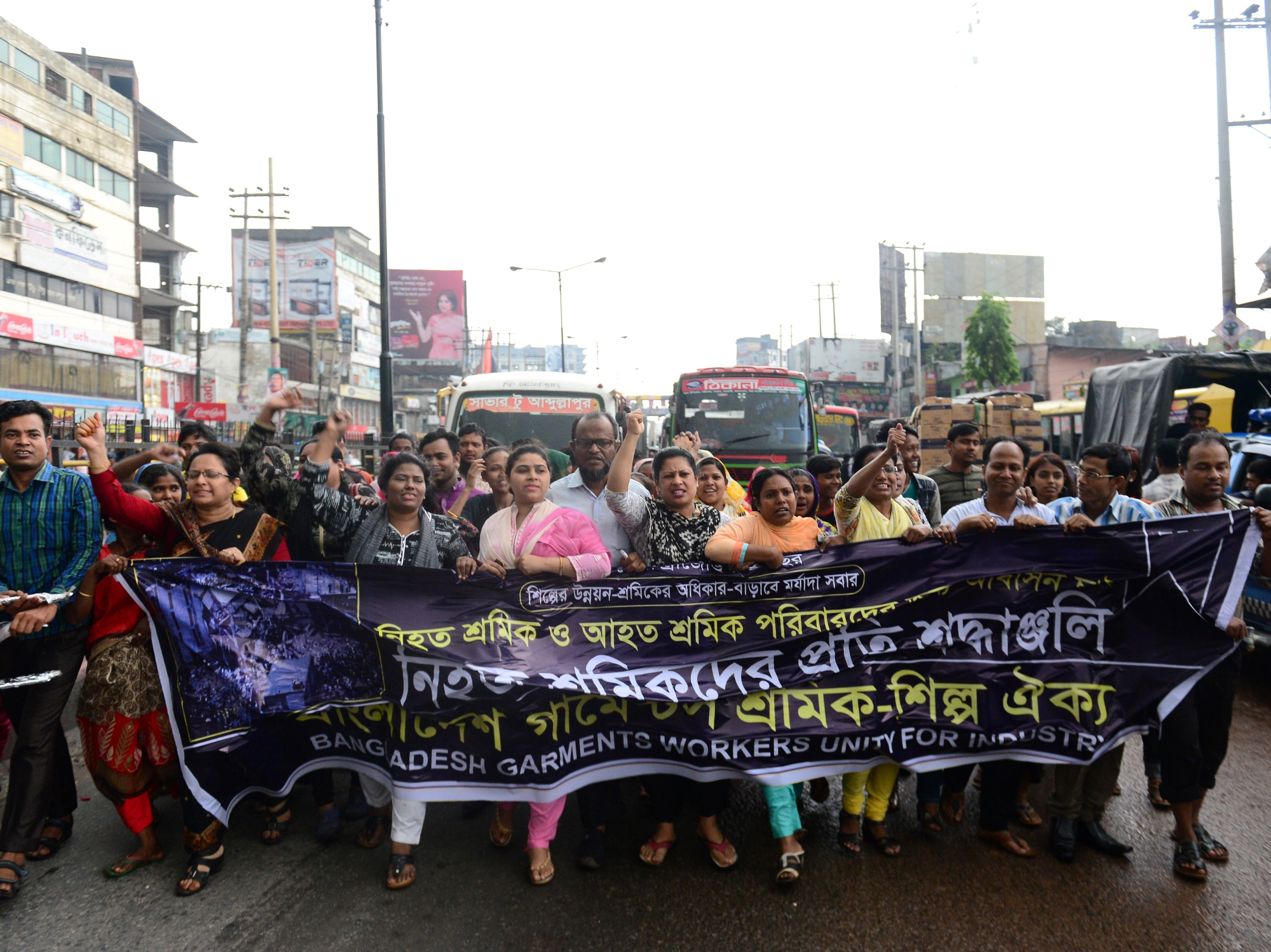 Final lento Rey Lear  4 Years After Rana Plaza Tragedy, What's Changed For Bangladeshi Garment  Workers? : Parallels : NPR