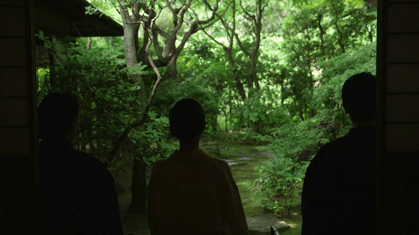 Tea ceremony participants in Kyoto, Japan from In Pursuit of Silence.