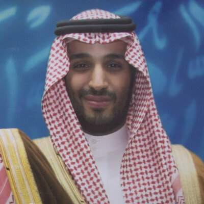 What To Know About Saudi Arabia's New Crown Prince And The Issues He Will Face