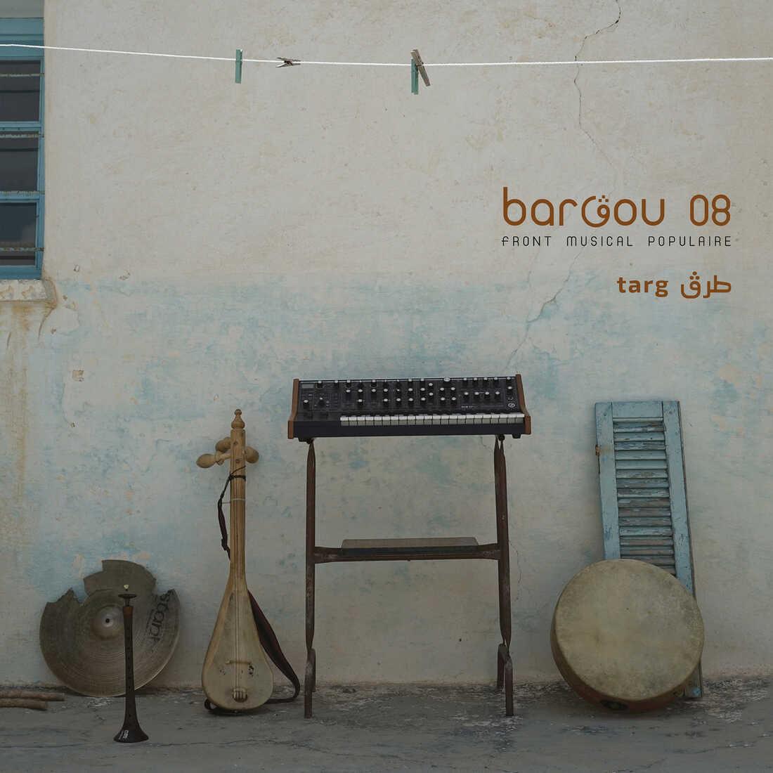 Bargou 08, Targ