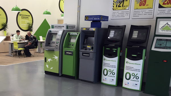 Cash machines in a supermarket in Kiev weren