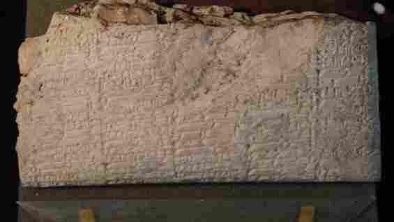 Hobby Lobby To Forfeit Smuggled Iraqi Antiquities – NPR