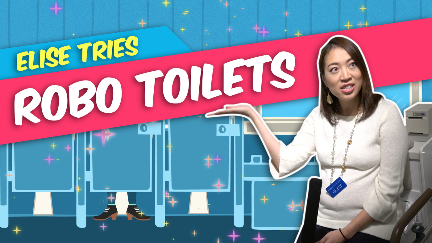 WATCH: What Makes Japan No. 1 In Toilet Technology