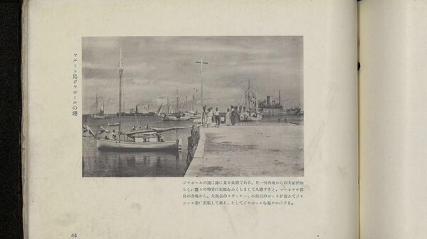 Japanese blogger shows Earhart photo could not be evidence of her survival of crash