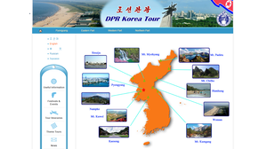 North Korea Launches Tourism Site — Weeks After Jailed U.S. Tourist's Death
