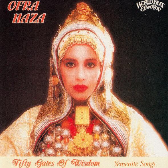 Fifty Gates of Wisdom: Yemenite Songs by Ofra Haza