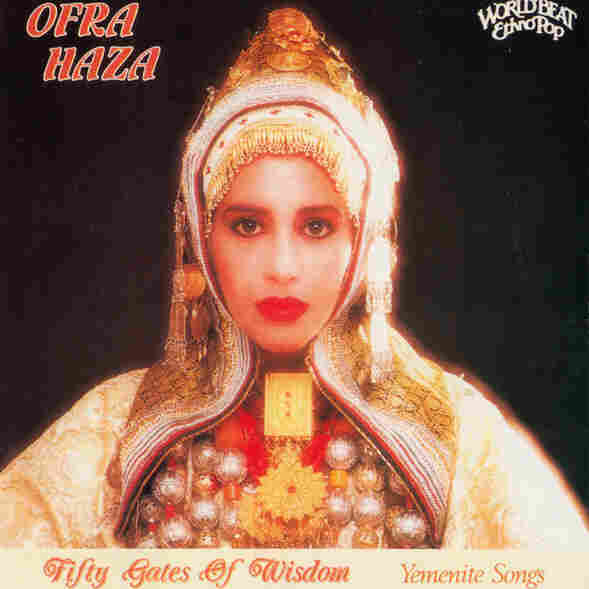 Fifty Gates of Wisdom: Yemenite Songs by Ofra Haza