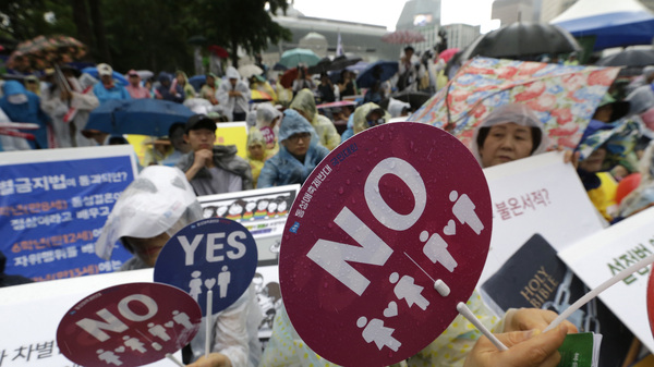 Protesters demonstrated near Seoul