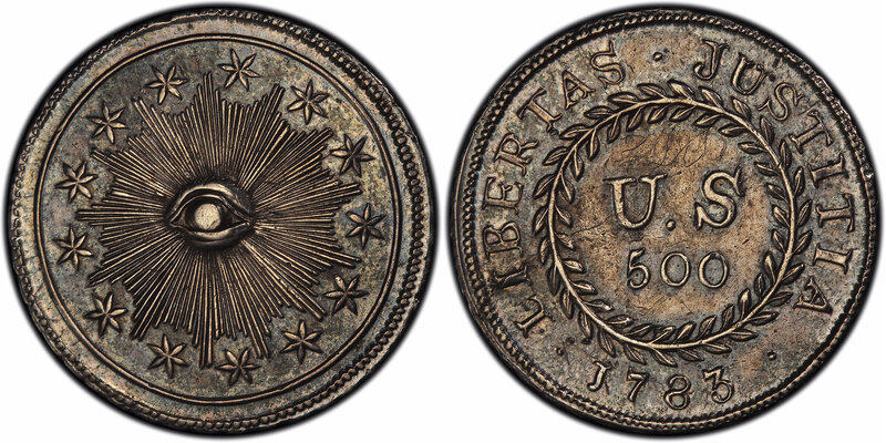 Is This The Very First U S Coin