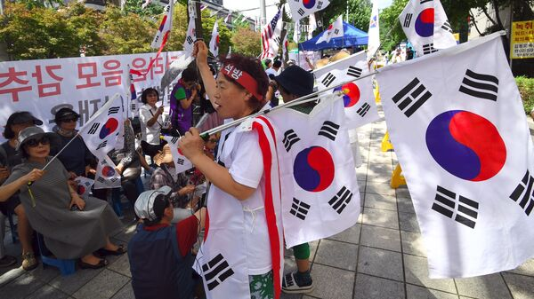 Supporters of South Korea