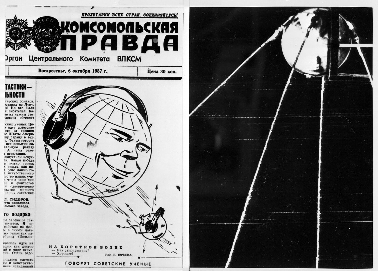 (Left) The front page of the Soviet newspaper Pravda after the launch of the world's first satellite, Sputnik, on Oct. 4, 1957. (Right) A view of Sputnik. (AFP/Getty Images)