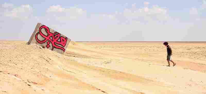 eL Seed: Lost Walls (Chott el Djerid, Tunisia)