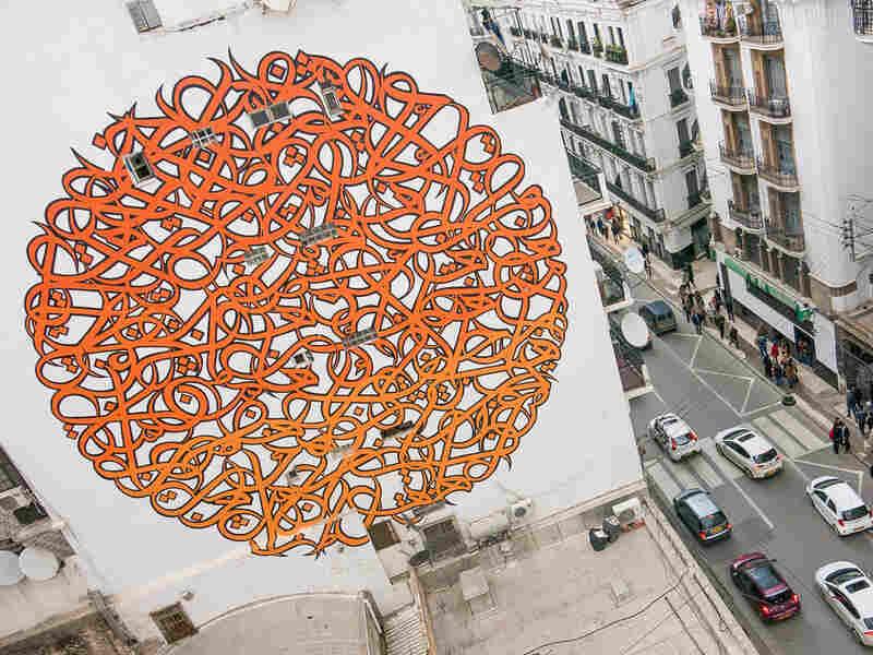 eL Seed: Rue Didouche Mourad (Algiers, Algeria)