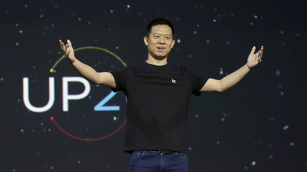 LeEco CEO Jia Yueting speaks  in San Francisco in October 2016.