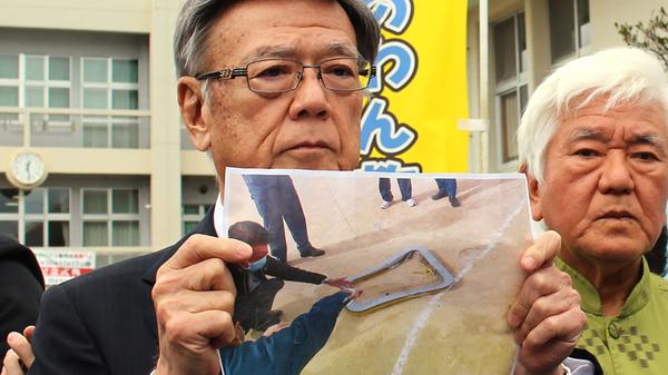 U.S. Marine Helicopter In Okinawa Loses Windshield Over School