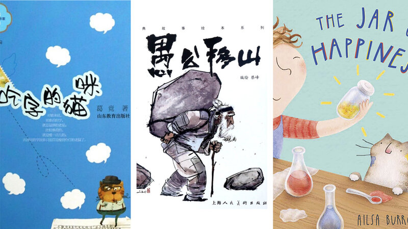 Life Lessons From Chinese Children S Books Differ From Those In The