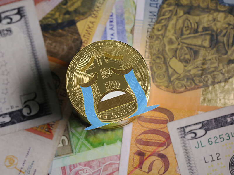 Npr Planet Money Podcast Bitcoin To Dogecoin Converter