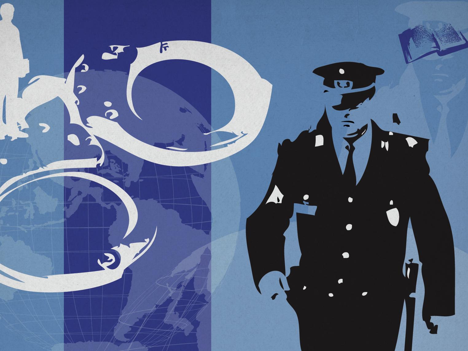 TRUMP REPORT: SECURITY AND PROPAGANDA cover image