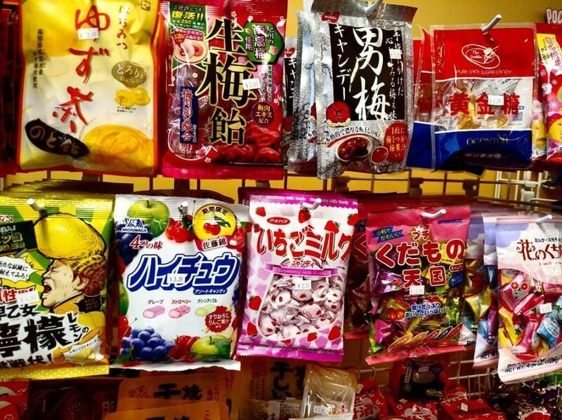 Japanese Culture Food Exchange With Kentucky Still Going