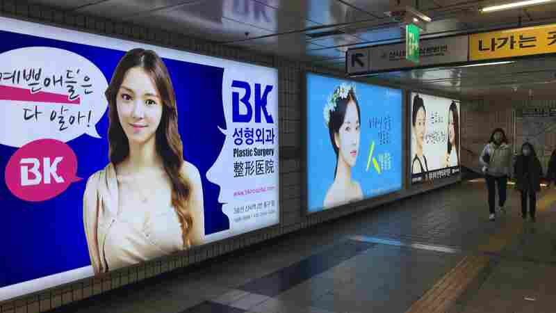 In Seoul, A Plastic Surgery Capital, Residents Frown On Ads For Cosmetic Procedure