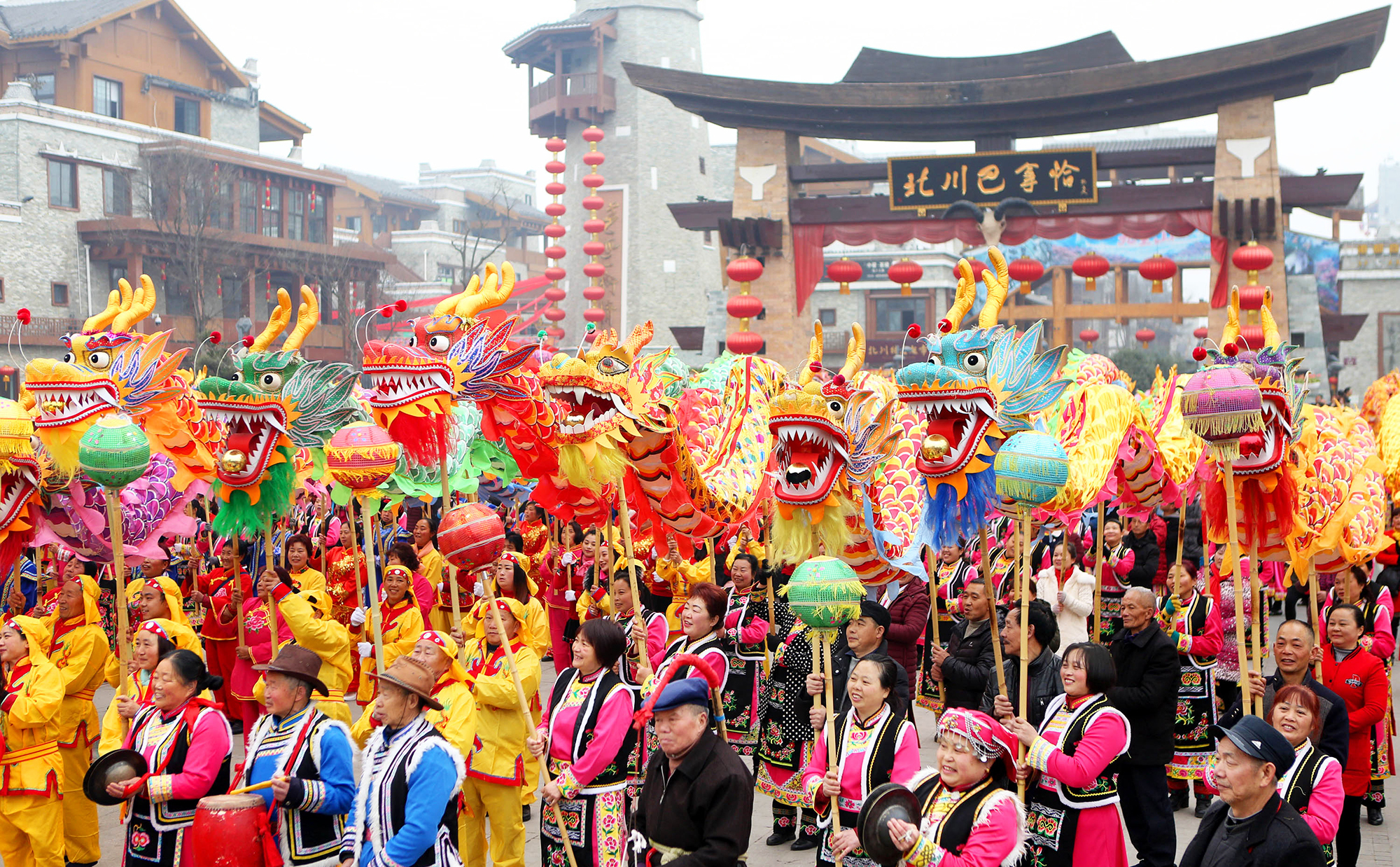 Chinese New Year Celebration Influenced By Economic Divide And Marital Status Goats And Soda Npr