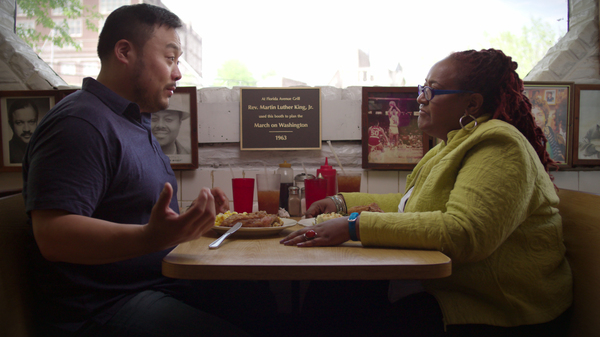 Chef David Chang Dishes On The 'Ugly' Side Of 'Delicious' Food