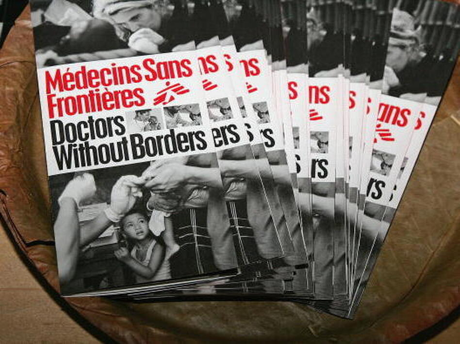 Pamphlets on display at Doctors Without Borders. (David Livingston/Getty Images)
