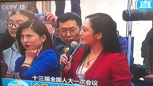 The Eye Roll That Upstaged Xi Jinping