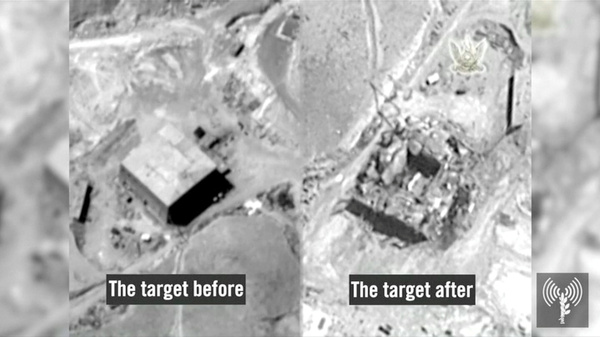 This image, which is excerpted from a video released Wednesday, shows what the Israeli military says was a suspected Syrian nuclear reactor site near Deir al-Zor, photographed before and after an Israeli airstrike in September 2007.